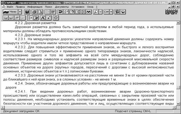 Правовая система сша реферат документ найден Правовая система сша реферат
