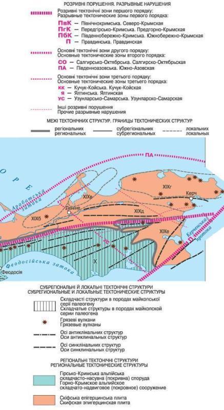 Геологическое строение Керченского полуострова, карта